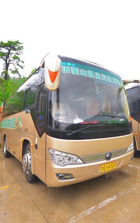 山东银座旅游汽车服务有限公司